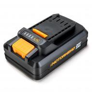 Motorhead Ultra Lithium-Ion 20V 2.0Ah Battery with Integrated Fuel Gauge